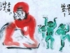 Kappa dancing, courtesy Gabi Greve, Illustration by Yamamoto
